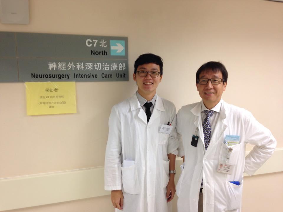 IMU News l Neurosurgery Elective in Hong Kong for IMU
