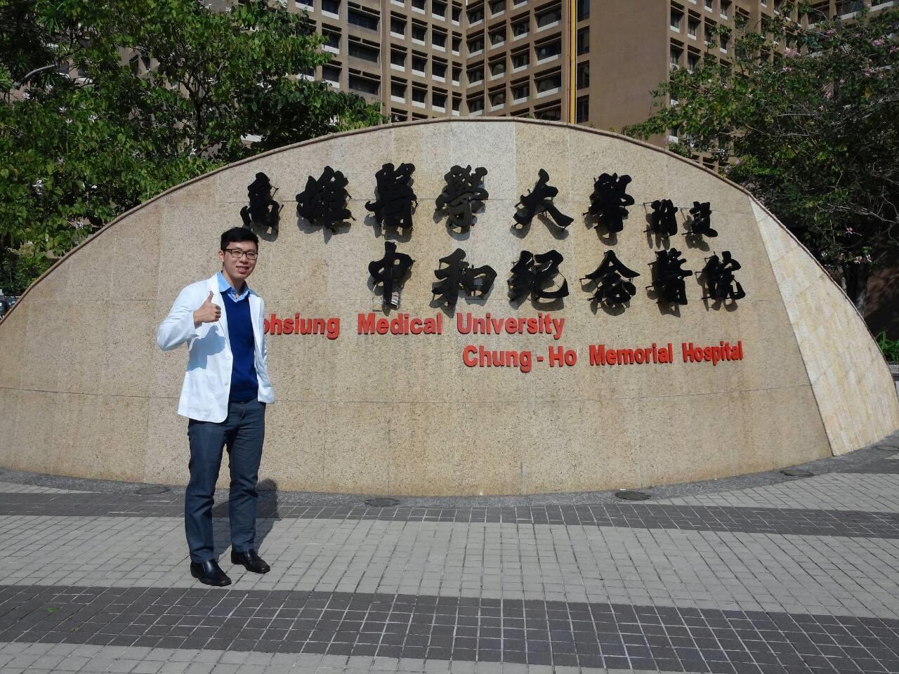 IMU News   Invaluable Experience for IMU Medical Student in Taiwan