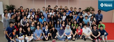 Gathering of Biomedical Science Alumni 2017