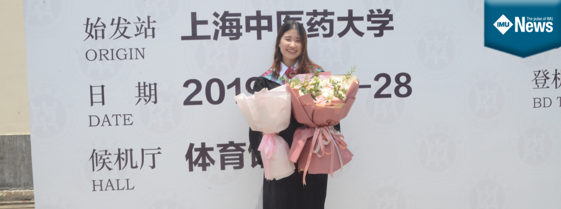 Ng Ai Hua (Irene) shares her journey from studying Chinese Medicine at IMU to her current career.